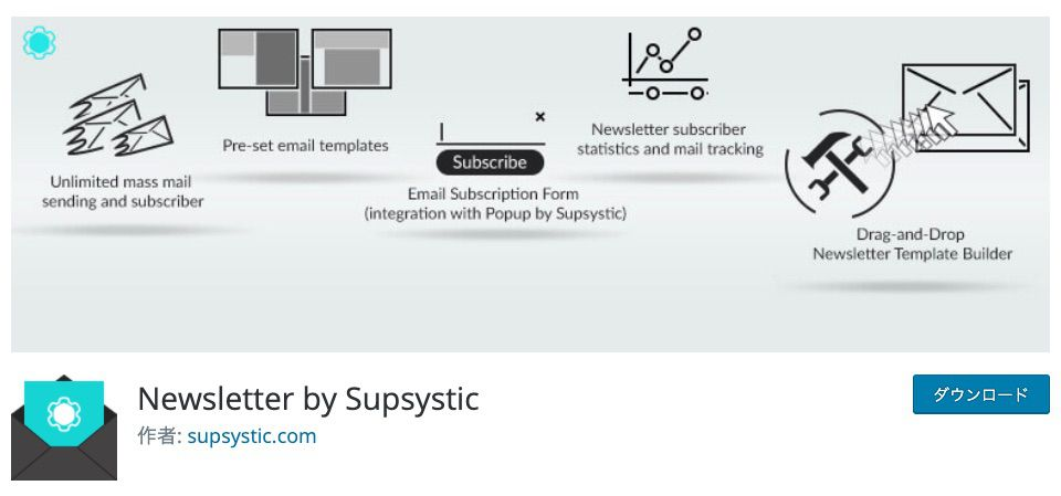 Newsletter by Supsystic